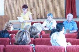Конференция в ОТК