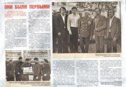 40 лет профсоюзной организации Волжского трубного завода