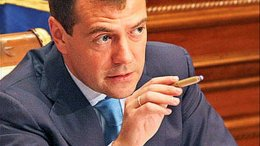 В Трудовом Кодексе РФ появится понятие «профессиональный риск»