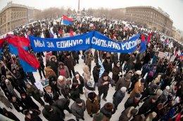 Члены профсоюза выразили свою активную гражданскую позицию, приняв участие в субботнем митинге.