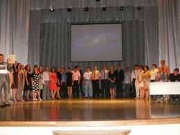 Отраслевой молодежный конкурс «Профсоюзный лидер ГМПР»