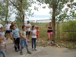 Молодежная спартакиада