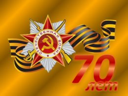 Металлурги почтили память воинов Сталинграда