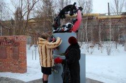 Митинг Памяти у Сталинградского кольца