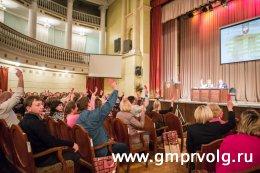 XV отчетно-выборная конференция металлургов