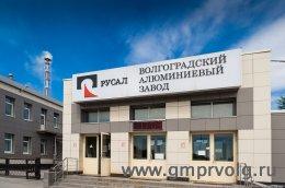 РУСАЛ и губернатор Волгоградской области договорились о создании технологической долины